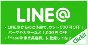 LINE@ICON
